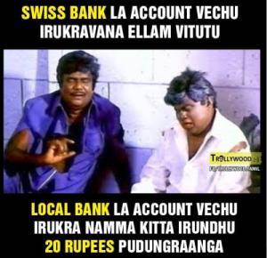 Goundamani Comedy About Swiss Bank