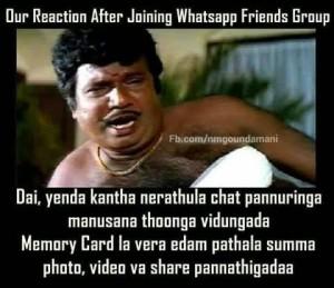Whatsapp Comedy Reaction-Goundamani
