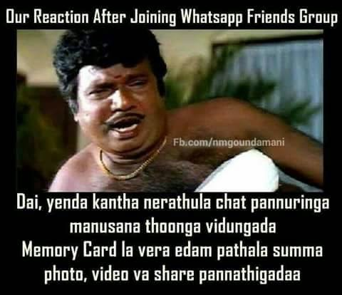 Whatsapp Comedy Reaction-Goundamani – Funny Comment Pictures ...