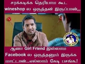 Santhnam Comedy About Facebook