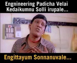 Engineering Padicha Velai Kidaikumnu Sollirupanaka-Vadivelu