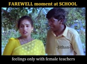 Vadivelu Comedy Reaction About Farewell Moment At School