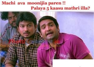 Machi Ava Moonijia Paren !!Santhanam