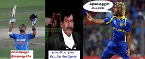 Vadivelu Comedy About Cricket