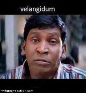 Velangidum Thambi- Vadivelu