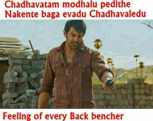 Feeling Of Every Back Bencher Image In Telugu