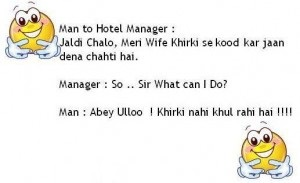Man To Hotel Manager Hindi Joke