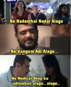 Ne Nadanthaal Nadai Alagu - Ajith