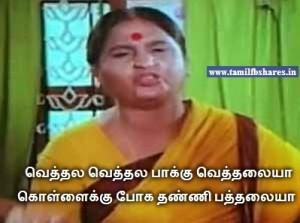Gandhimathi Reaction Fb comment