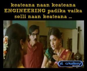 Kajal Aggarwal Funny Dialogue