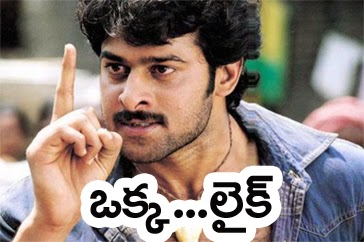 Prabhas Photo Comment Pic