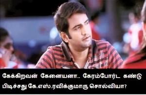 Santhanam Dialogue fb comment