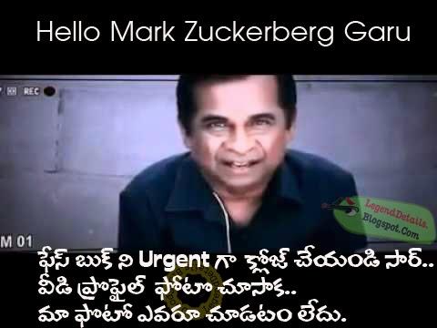 Hello Mark Zuckerberg Garu - Brahmanandam