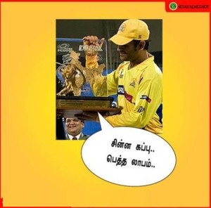 Cricket Cup Funny Picture Comment