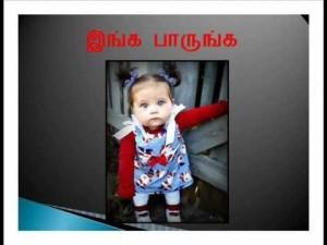 Inga Parunga Baby Comment