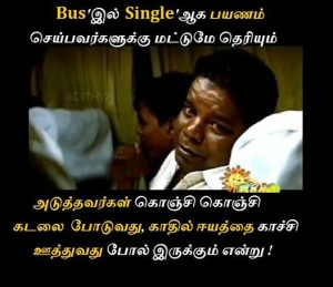 Tamil Funny Dialogue Comment