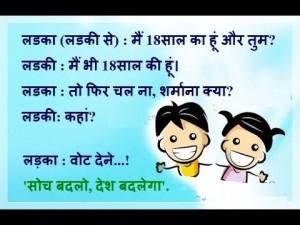 SMS Jokes in Hindi