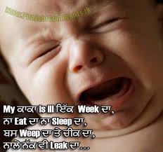 Baby Comment Jokes In Hindi