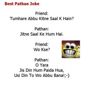 Best Pathan Joke Hindi