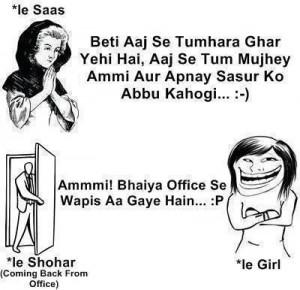 Bati Aaj Se Tumhara Ghar Yehi Hai
