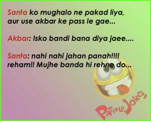 Santha and Akbar Jokes