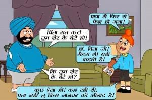 Santa & His Son Joke in Hindi Picture