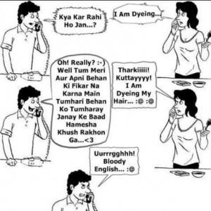 Kya Kar Rahi Ho Jan...?
