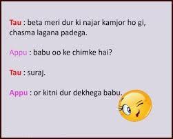 Tau and Appu Funny Conversation