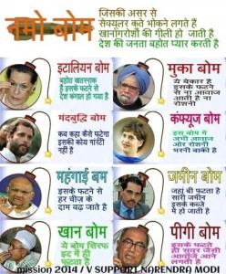 New Diwali Bombs Hindi Funny Pics