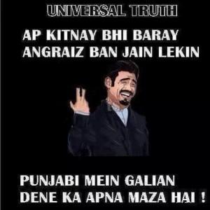 Universal Truth Ap Kitnay Bhi Baray
