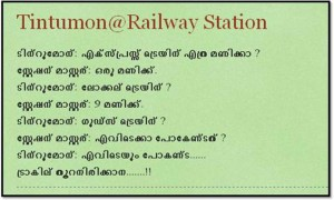 Tintumon At Railway Station