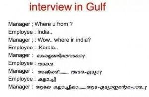Interview In Gulf Jokes Funny