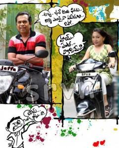 Brahmanandam and Kovai Sarala Comedy Image