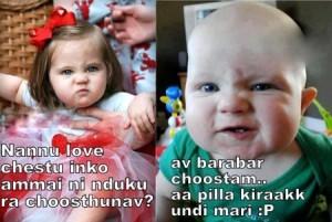 Nannu Love Chestu Inko Ammai Ni Nduku Ra Choosthunav?