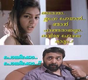 Nazriya Funny Joke In Om Shanthi Oshana