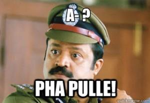 Pha Pulle! Suresh Gopi Comment