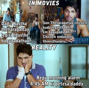 Boys In Movies vs Reality