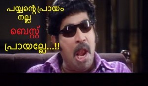 Suraj Comedy Dialogue