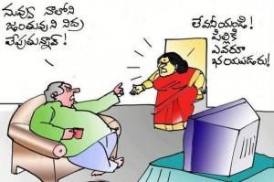 Husband & Wife Cartoon Joke Funny