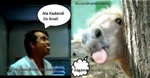 Ala Kadandi Ila Anali Funny Image