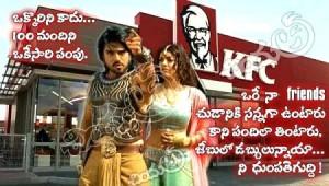 KFC Rockzzz Telugu Funny