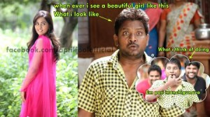 When Ever I See A Beautiful Girl Like This