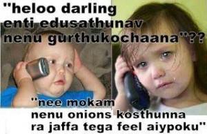 Heloo Darling Enti Edusathunav Nenu Gurthukochaana???