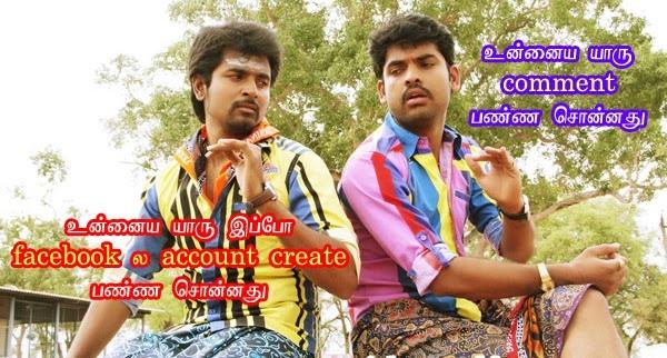Unnaiya Yaaru Ippo Fb La Acount Create Panna Sonnathu