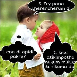 Kid Kissing Funny Comment