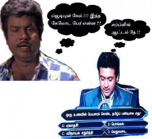 Suriya vs Goundamani Comment