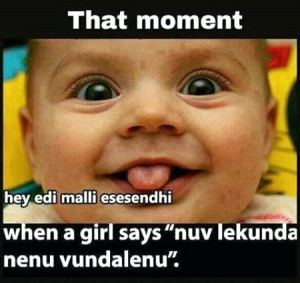 That Moment When A Girl Says