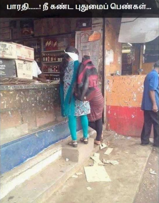 Tamil Funny Girls