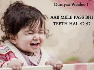 Duniyaa Waaloo! Cute Baby Comment