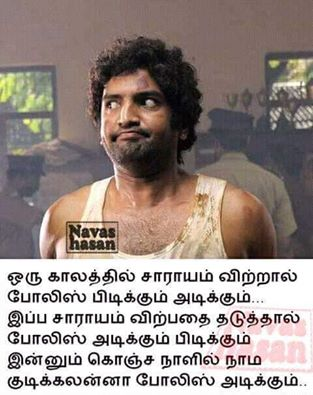 Santhanam Tamil Punch Dialogue